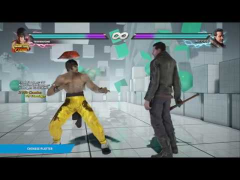 "TEKKEN 7 - Law's ""Chinese Platter"" Item Move"